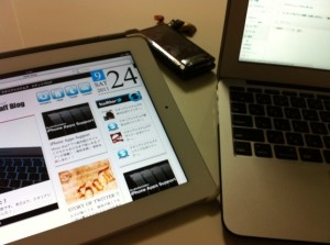 iPhone、iPad CSS振り分け