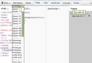 JavaScriptとCSSをブラウザ上で開発しよう