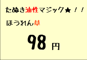 tanukiyuseimagic