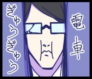 LINEスタンプ「夫婦の日常 男性版」リリース!