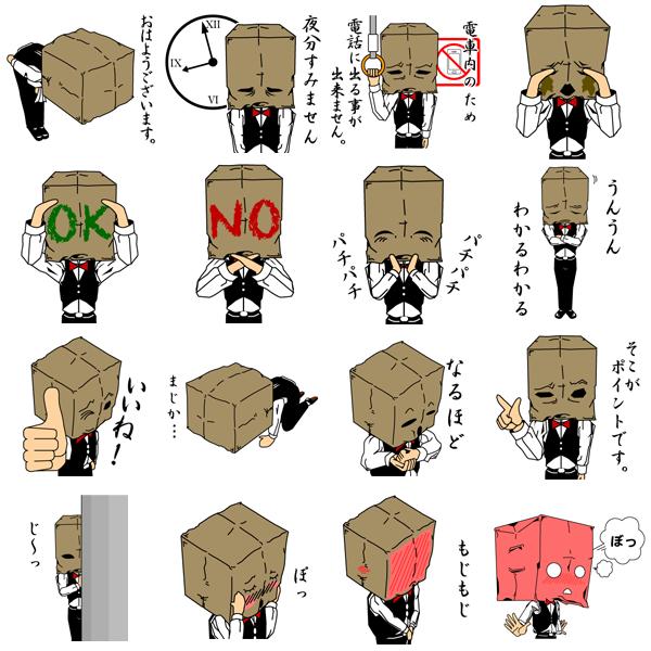 paperbag_list