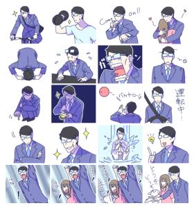 LINEスタンプ「夫婦の日常 男性版2」リリース!