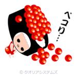 sticker_994488