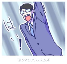 sticker_1249094 (1)