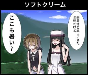 セーラー女子学生の日常スタンプ リリース記念4コマ漫画公開!