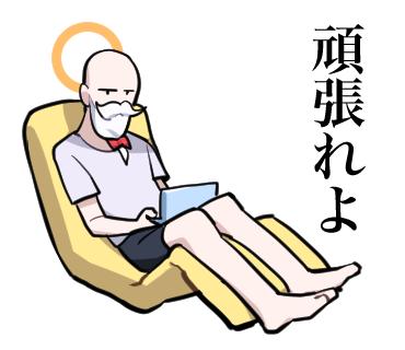 ネットには神様がいる 「ネットは票にならない」が覆った日 -山田太郎 (著)