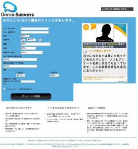 サイト改ざん案件(報告)