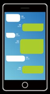 会話形式アプリを簡単制作できる「Conversation Platform Service」 リリース